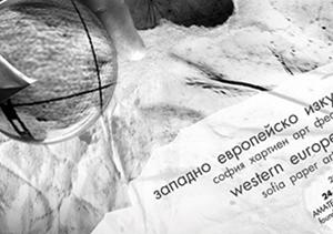 Catalogue d'exposition Art Paper fest